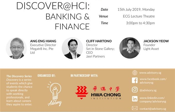 Discover@HCI